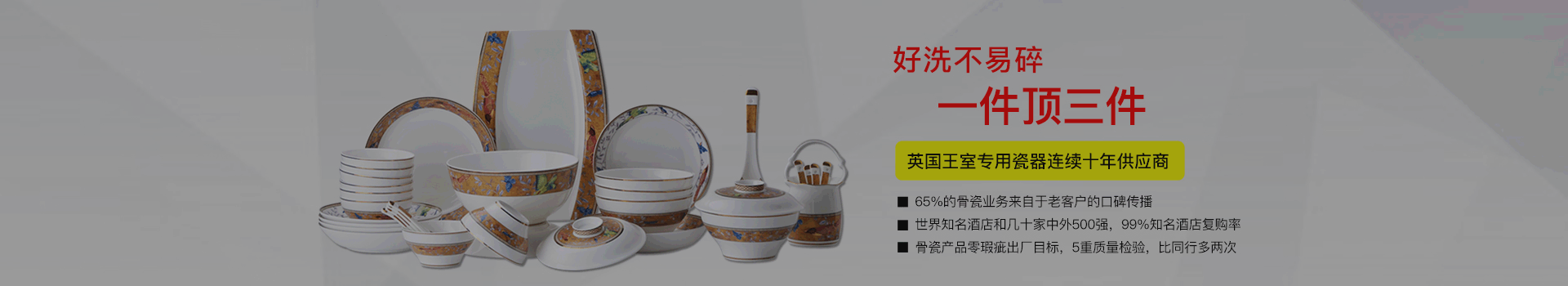 唐山taocichangjia商务礼品杯广gao杯