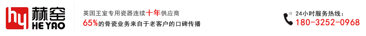 12bet瓷业youxian公si