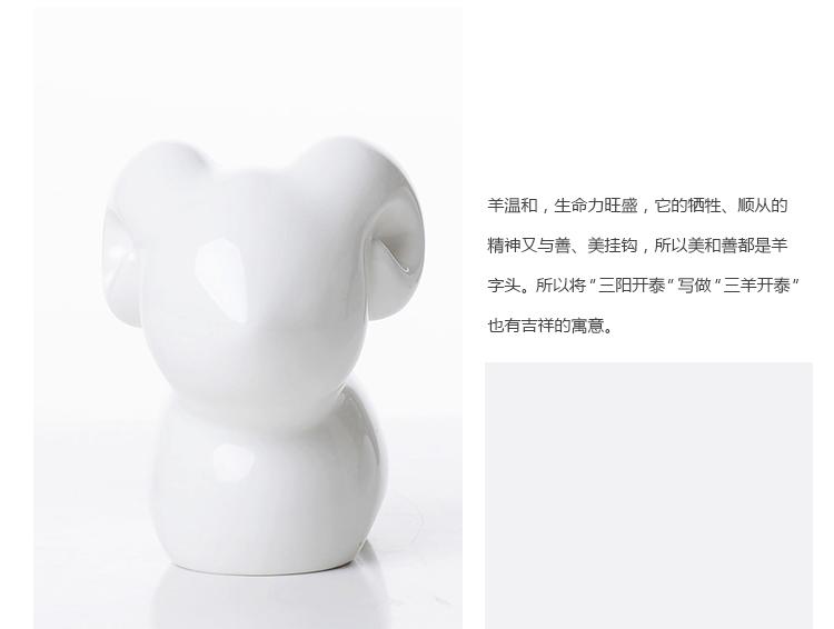 唐shanyabo88瓷业有限公si