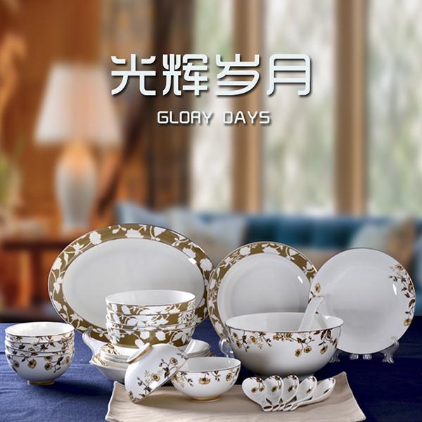 骨瓷餐具定制厂家创意礼品