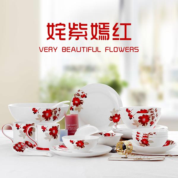 唐山tao瓷厂家批fa骨瓷碗盘碟